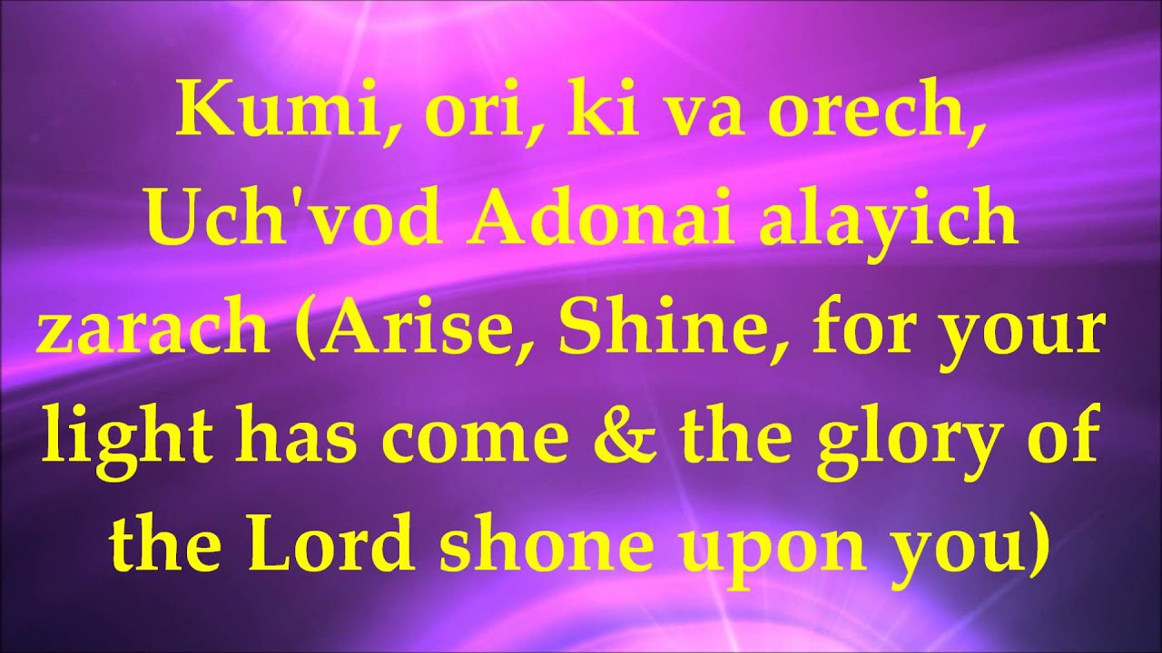 Kumi Ori (Arise, Shine) - Lyrics and Translation - Faster Version
