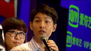 160527 송중기 Song Joong Ki Guangzhou Fan Meeting full iQiyi version 宋仲基广州粉丝见面会