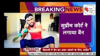 Diwali celebration with gaddar dost | Funny clip on diwali | Diwali special |