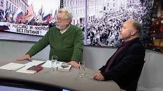 Страной овладела партия особого пути России?