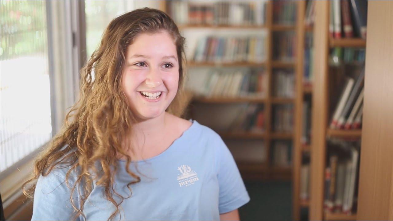 Free image teen israeel picture 714
