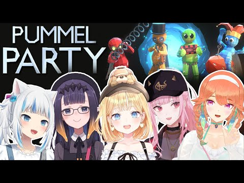 [PUMMEL PARTY] CAUTION! HIGHLY CONCENTRATED LEVELS OF CUTE!! [ANNOUNCEMENT!]