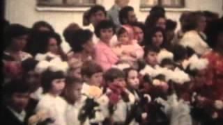 1 сентября 1979 г. Школа № 28, г. Керчь, СССР