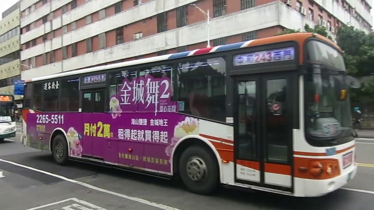 [March的巴士日記] 2018.12.12 臺北客運 243路公車 907-FU - YouTube
