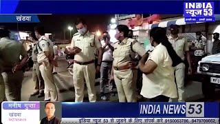 Khandwa News 01 April 2021 | INDIA NEWS 53 | Hindi News | Latest News | Today's Corona Update