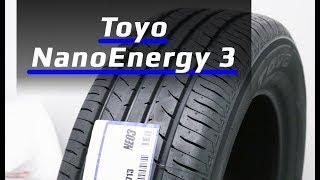 Toyo NanoEnergy 3 /// обзор