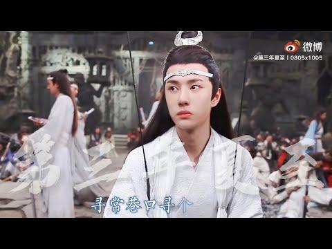 Wang Yibo The Untamed Behind The Scene   Lan WangJi Focus