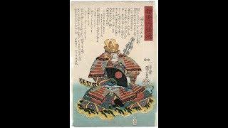 ''Клыки и когти'' Императора: восхождение самураев к власти (лектор - Максим Брехунец)