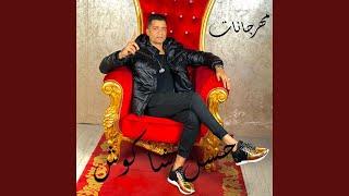 Gamal El Ghamazten