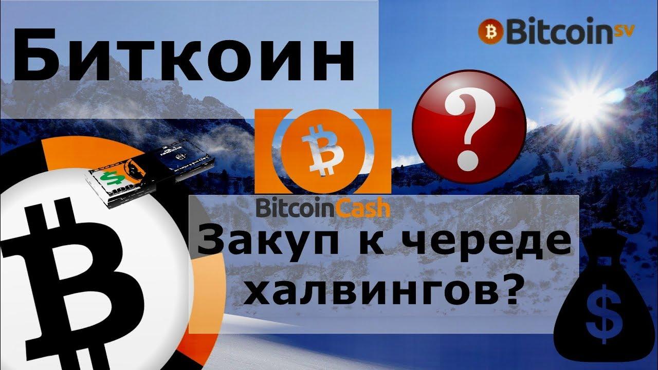 888 bitcoins lsu florida betting line