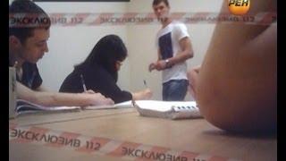 Разоблачение экстрасенсов с проникновением. РЕН ТВ