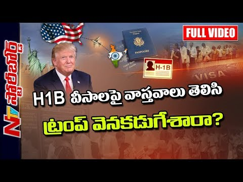 Reason Behind Donald Trump Stepping Back on H-1B Extension Policy? || Story Board Full || NTV