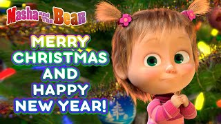 Masha and the Bear 🎄 Merry Christmas and happy New Year! 🎅 Best Christmas songs collection 🎬