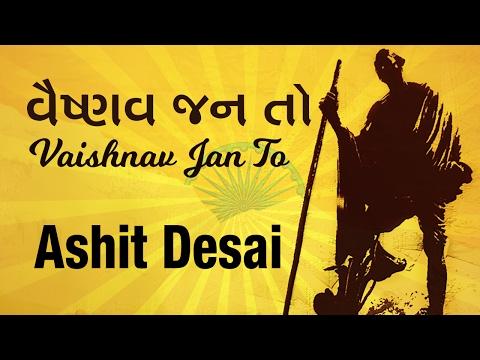 Vaishnav Jan To | Mahatma Gandhi | Gujarati Bhajan | Red Ribbon Music