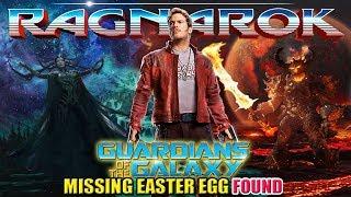 Muspelheim, Hel & The Chosen Eight of Fate | Missing Guardians of the Galaxy Easter Egg FOUND