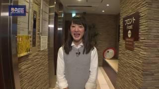 京都 祇園 サウナ&カプセルホテル ルーマプラザ thumbnail