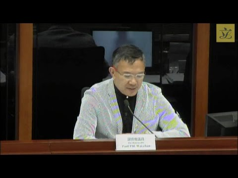 Subcommittee on Rights of Ethnic Minorities(Session One)(Pt1