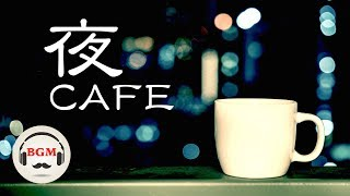 Relaxing Jazz Music - Piano & Guitar Instrumental Music - Chill Out Cafe Music For Study, Work