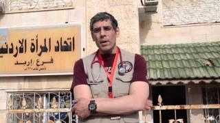 April 2016 SAMS Medical Mission to Jordan
