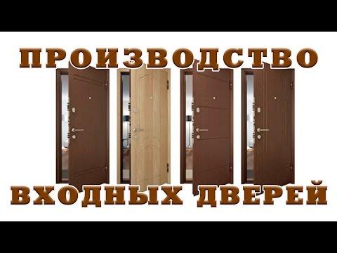 Производство входных дверей под заказ (изготовление входной двери) - КР