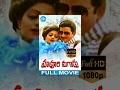 Maavoori Magaadu Full Movie | Krishna, Sridevi | K Bapayya | Chakravarthy | T Srinivasa Reddy