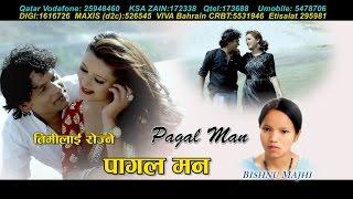 Pagal Maan - Bishnu Majhi | Monica Dahal | Sundar Mani Adhikari | New Song 2017