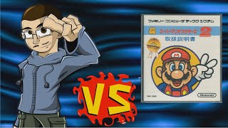 Johnny vs. Super Mario Bros. 2 (The Lost Levels)