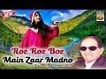 "Roz Roz Boz Main Zaar Madno "" Latest Kashmiri Song"" Lyrics Mehjoor Saib"