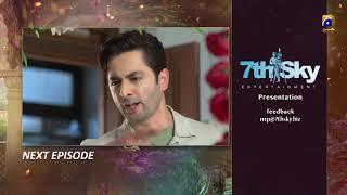 Meherposh - Episode 26 Teaser - 18th September 2020 - @HAR PAL GEO