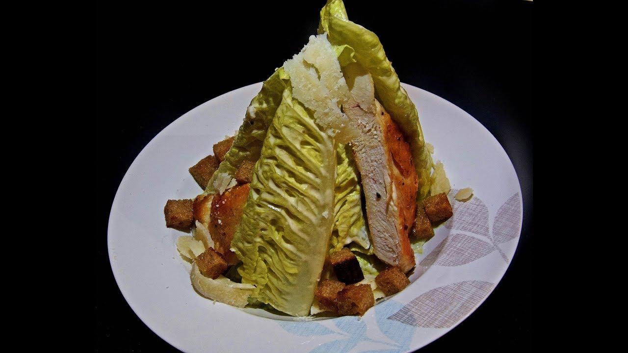 caesar salad with chicken cesar salat mit h hnchen cezar salata sa piletinom youtube. Black Bedroom Furniture Sets. Home Design Ideas