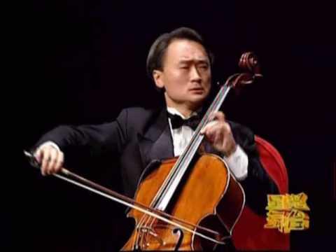 Brahms Cello Sonata F major.2nd Mvt. Jian Wang,Emanuel Ax