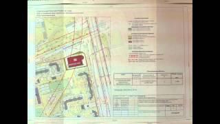 видео Градостроительный план земельного участка: образец, где получать, выдача, документы