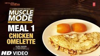 MEAL 1 - Chicken Omelette | MUSCLE MODE by Guru Mann | Health & Fitness