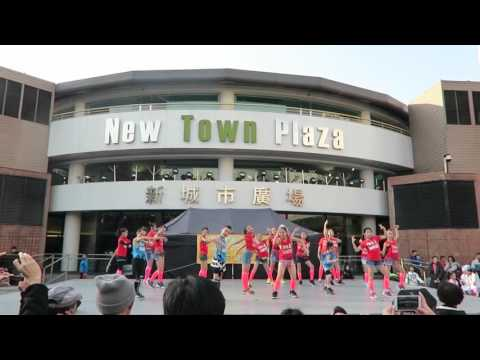 Bang Bang Bang@New Town Plaza