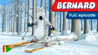 Bernard Bear - 110 - Skiing
