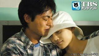2004年、息子・一樹を助けようとして事故に遭った明希(桜井幸子)。サク(緒...