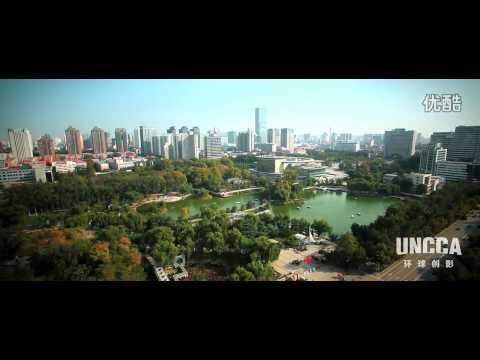 Propagandafilm von Shijiazhuang, China 石家庄城市形象宣传片《古韵新城活力石家庄》 超清