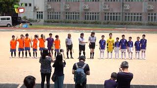Publication Date: 2019-08-30 | Video Title: 活動領域—18/19學年學界小型足球比賽