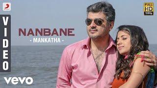 Mankatha - Nanbane Video | Ajith, Trisha | Yuvan