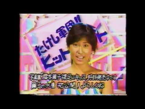 일본인가수 Maiko Okamoto 오카모토 마이코 ( (岡本舞子) - Natsuo no Koibito Natsuko (ナツオの恋人ナツコ) [stereo] 1986