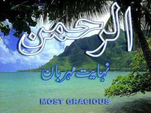 Download Lagu Surah Rehman (FULL) BY SUDAIS