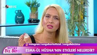 Esma-ül Hüsna'nın etkileri