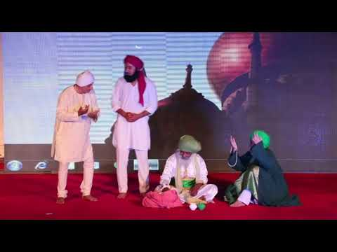 Marad Agammra Part-2| Natak | Sri Guru Gobind Singh Ji