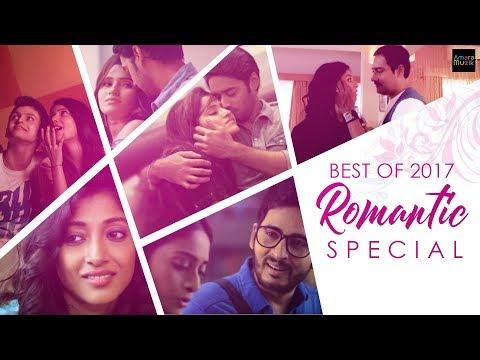 Best of Bengali Romantic Hits 2017 | Audio Songs Jukebox | Nonstop Bengali Love Hits