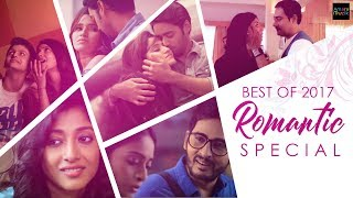 Best of Bengali Romantic Hits 2017 | Audio Songs Jukebox | Nonstop Bengali Love Hits