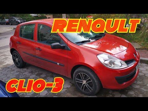 Renault Clio 3  1 2  2007гв  очень экономичный и практичный автомобиль
