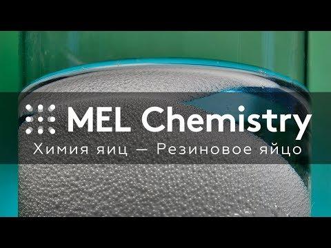 -  - Коллоидная химия. . Волков