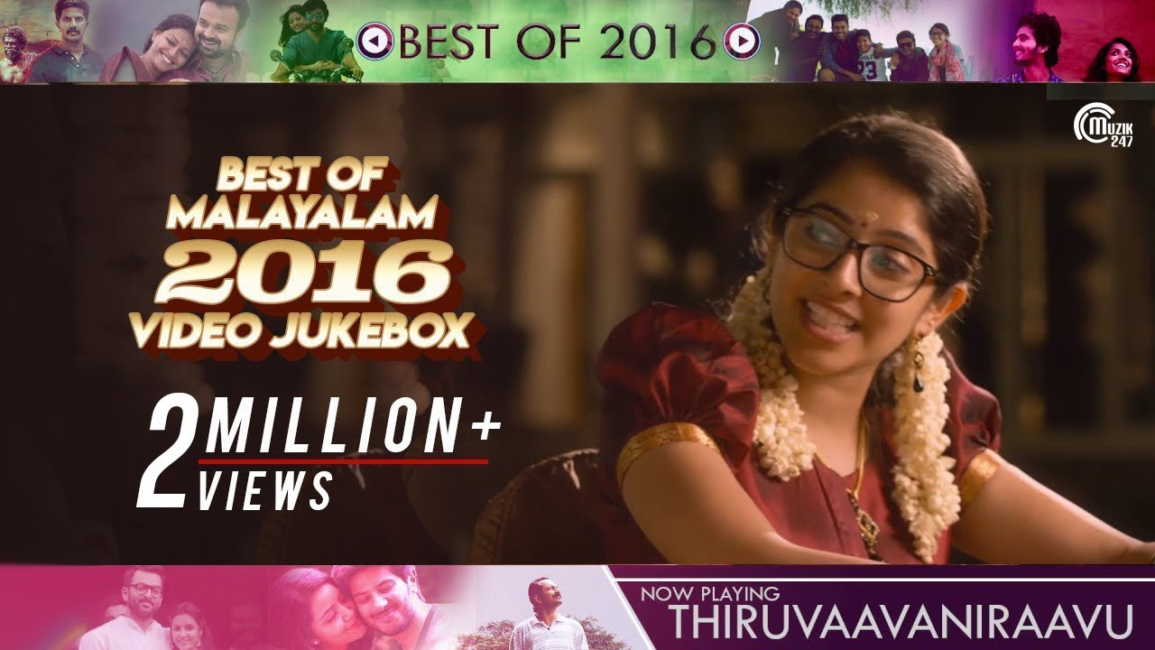 Download Best of Malayalam Songs 2016 | Video Jukebox | Hit Malayalam Songs Nonstop Playlist