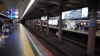 地下駅にGTO VVVFの音!阪急8000系8003F発車→神戸高速開業50周年HM付き阪神8000系特急到着