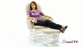 Кресло-качалка для кормления Tutti Bambini GC35 (Тутти Бамбини)